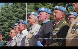 Celebration of the 70th Anniversary of the United Nations Peacekeeping Operations in Moscow